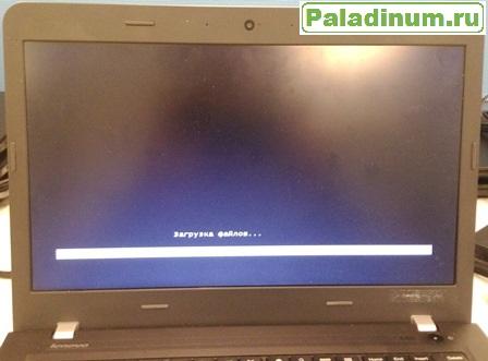 LenovoE450_recovery01