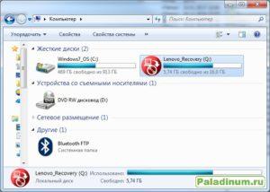 LenovoE450_recoveryCD_01