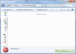 LenovoE450_recoveryCD_02