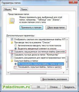 LenovoE450_recoveryCD_04