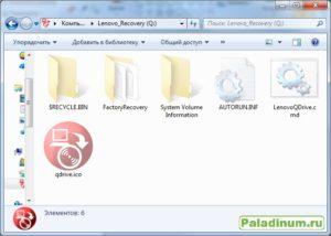 LenovoE450_recoveryCD_05