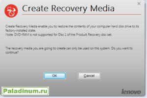 LenovoE450_recoveryCD_06