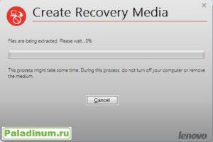 LenovoE450_recoveryCD_09