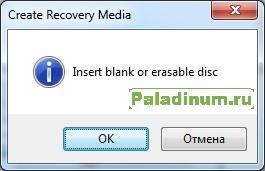 LenovoE450_recoveryCD_10