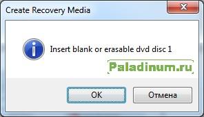 LenovoE450_recoveryCD_11