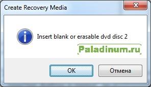 LenovoE450_recoveryCD_12