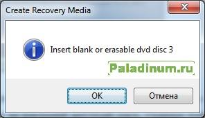 LenovoE450_recoveryCD_13