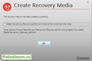 LenovoE450_recoveryCD_14