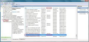 Не работает центр обновления Windows. Не устанавливаются обновления Windows.
