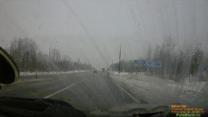 Москва-Минск на автомобиле. На границе.