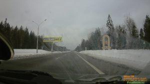 Москва-Минск на автомобиле. Минский район.