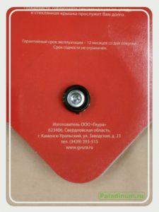 Крышка из жаропрочного стекла JARKO d-28. Сделано в России. Крышка JARKO отзыв