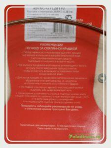 Крышка из жаропрочного стекла JARKO d-28. Рекомендации по уходу. Крышка JARKO отзыв