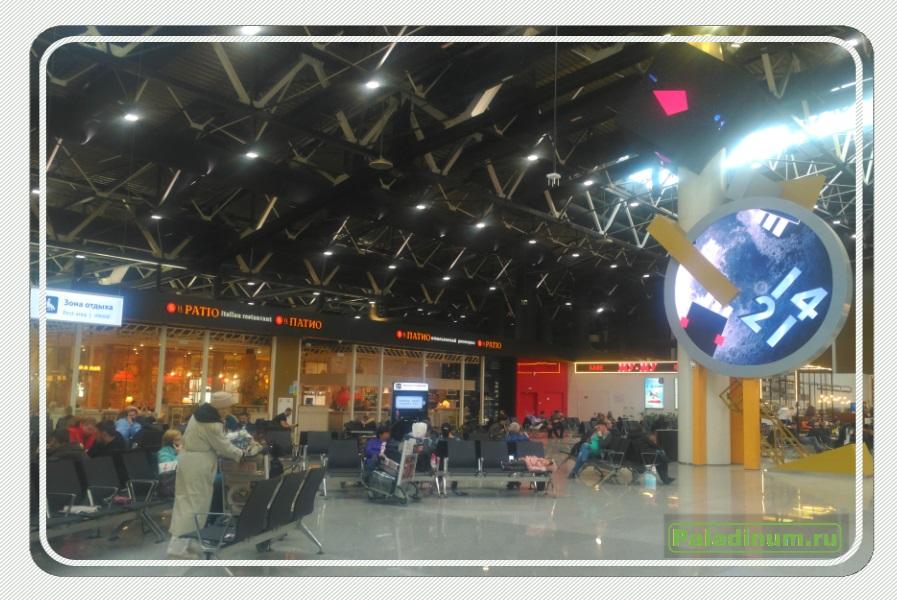 Аэрофлот, Aeroflot, лайфхак, спасибо, отзыв, Шереметьево, SVO, терминал B, Сисадмин-Путешественник, отдых, впечатления