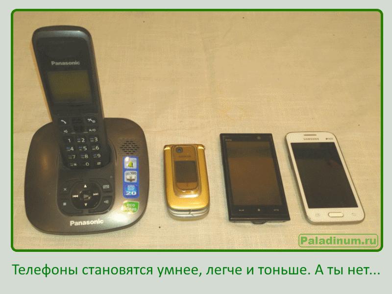 Юмор сисадминов; ужасы IT; HP ProBook 640; как не разбить экран ноутбука; полезные советы; советы сисадмина; вирус; телефоны; Panasonic; samsung; htc;