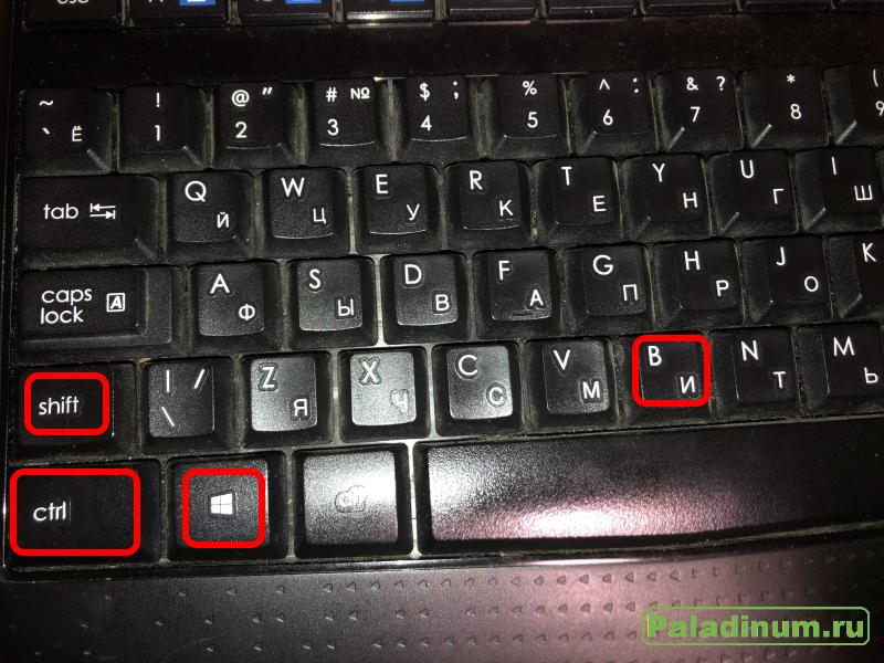 Lenovo, ThinkPad, Windows, Проблем, решение проблем, метод научного тыка, невидимая полоса, неактивная полоса, как убрать, что делать